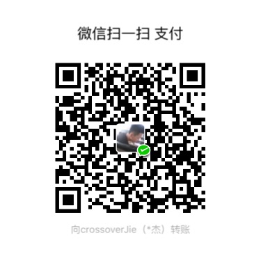 crossoverJie WeChat Pay
